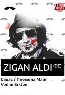 Zigan Aldi (DE) Харьков
