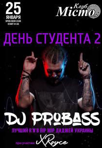 День Студента 2 - DJ ProBASS Харьков