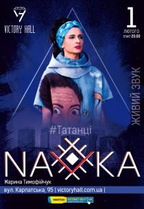 NAVKA Харьков