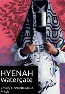 BIG NAME: Hyenah (Каймановы Острова) Харьков