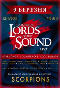 LORDS OF THE SOUND. Праздничный концерт Харьков