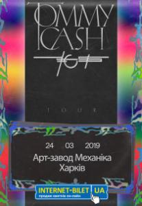 TOMMY CASH Харьков