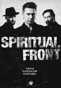 Spiritual Front Харьков
