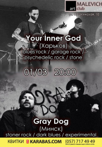 Gray Dog (BY) and Your Inner God Харьков