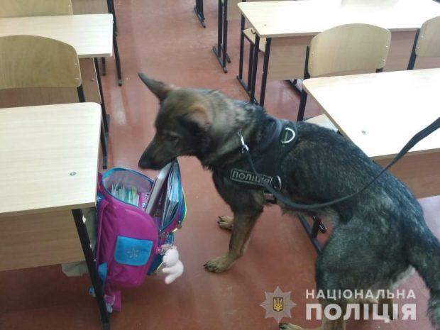 Информации о минировании школы в Харькове не подтвердилась