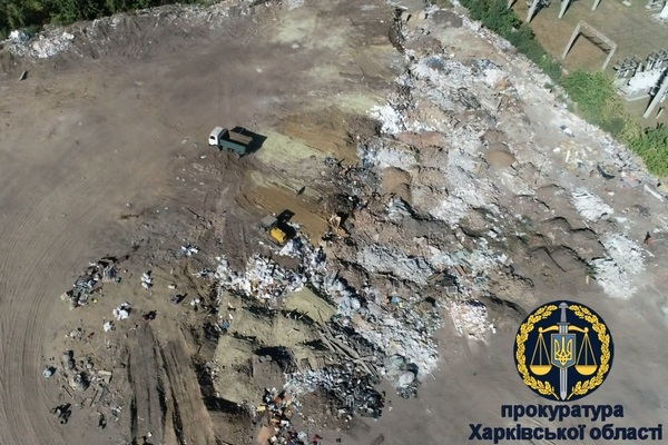 Подпольная свалка в Харькове: убытки от загрязнения земель - 272 млн гривен