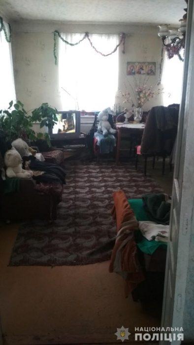 Под Харьковом из-за утечки газа погибла супружеская пара