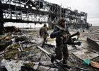 """В Украине отмечают День памяти """"киборгов"""""""