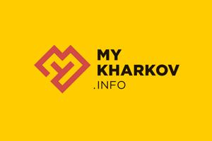 Мой Харьков