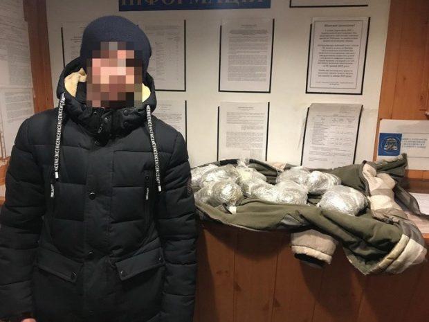Контрабанда наркотиков на границе с РФ: парень планировал заработать 12 тысяч долларов