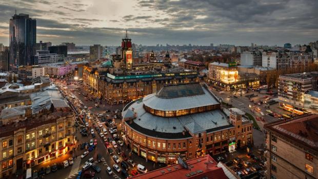 Концерты в Киеве