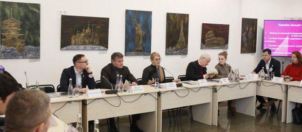 Юлия Тимошенко: Новый общественный договор – это стратегия на сотни лет