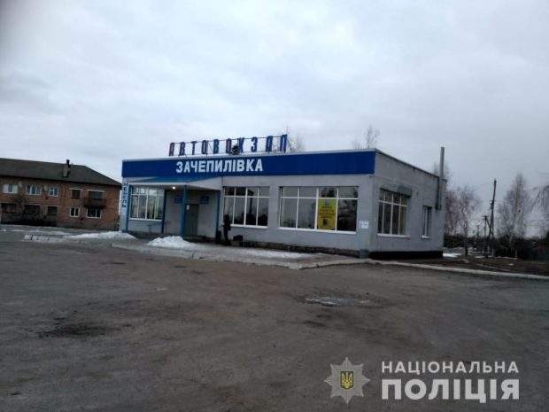 Под Харьковом мужчина обокрал водителя автобуса