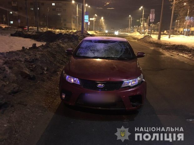 В Харькове водитель автомобиля Кiа сбил пешехода: мужчина в больнице