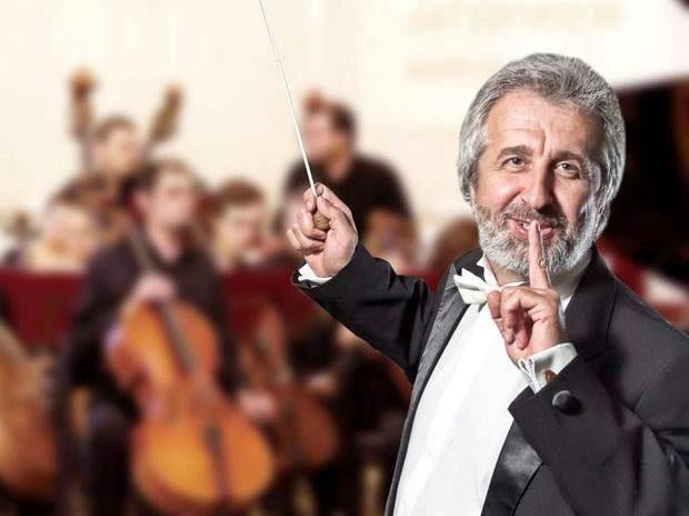 Симфоническое шоу в филармонии на 14 февраля