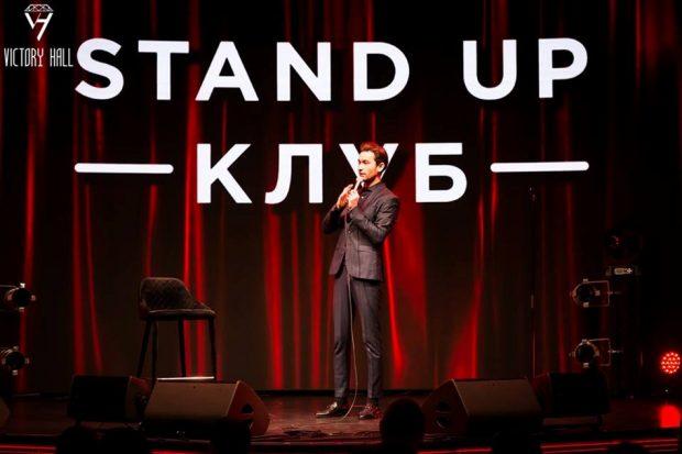 Стенд Ап Клуб 14 февраля в Харькове