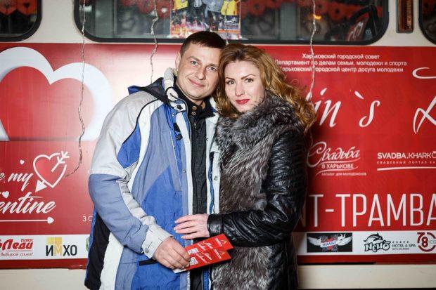 Трамвай влюбленных, Харьков