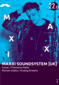 Maxxi Soundsystem (UK) Харьков