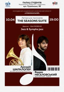 The Seasons Suite Харьков