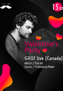 St. Valentine's Night: Groj live Харьков