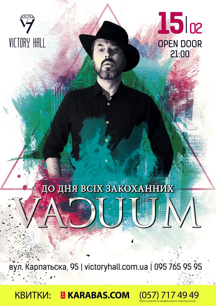 ИмпровиZ Харьков