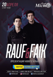 Rauf & Faik Харьков