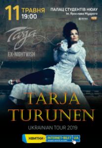 Tarja Turunen / Тарья Турунен Харьков