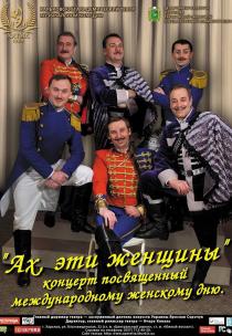 Концерт, посвященный Международному дню театра Харьков