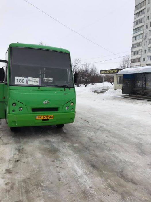 Транспортный коллапс в Роганской ОТГ: чиновники перекладывают вину друг на друга