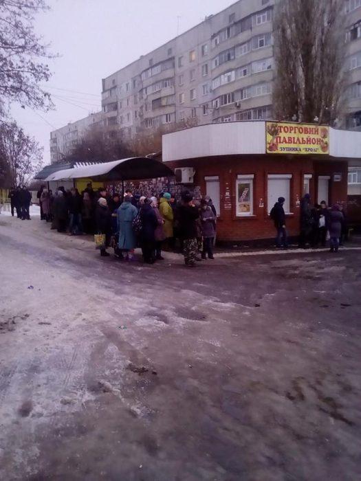 В Роганской ОТГ льготникам ограничили количество бесплатных поездок в маршрутках