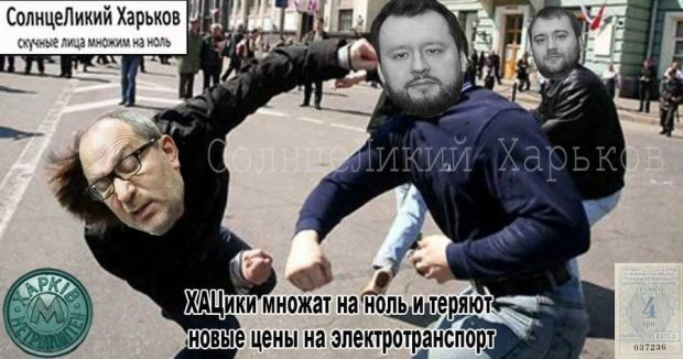 """Марш злых харьковчан"": ХАЦ идет под горсовет"