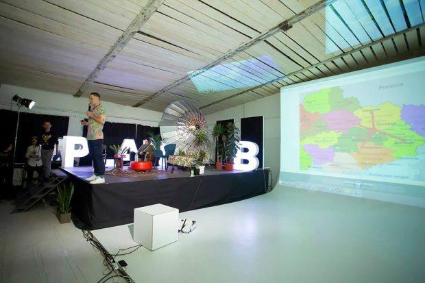 Как сделать Лозовую туристическим центром и построить культурную площадку во Львове: фестиваль Plan B обучал социальных предпринимателей