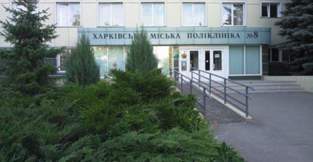 В Харькове проверили доступность поликлиник для людей с инвалидностью