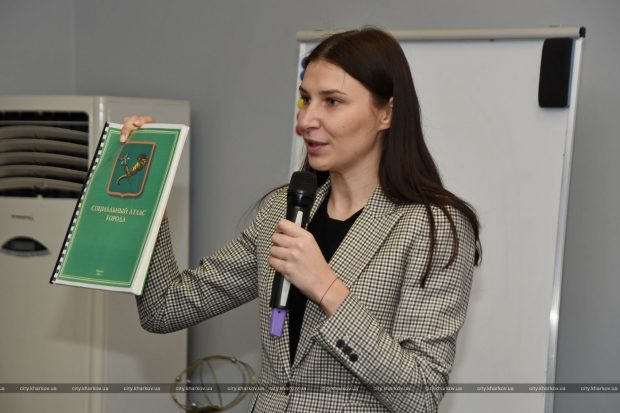 В Харькове презентовали гендерный паспорт