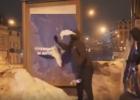В Харькове националисты разгромили около 10 ситилайтов с политической агитацией