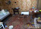 Под Харьковом двое в ходе пьянки убили мужчину