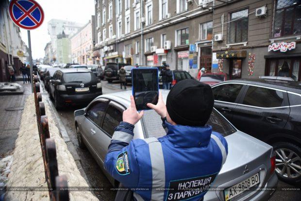 В Харькове начала работу Инспекция по паркованию