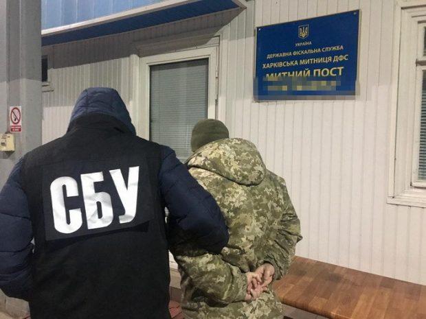 На Харьковщине на взятке разоблачили пограничника