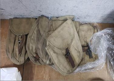 В Харьковской области на границе у мужчины обнаружили военные принадлежности