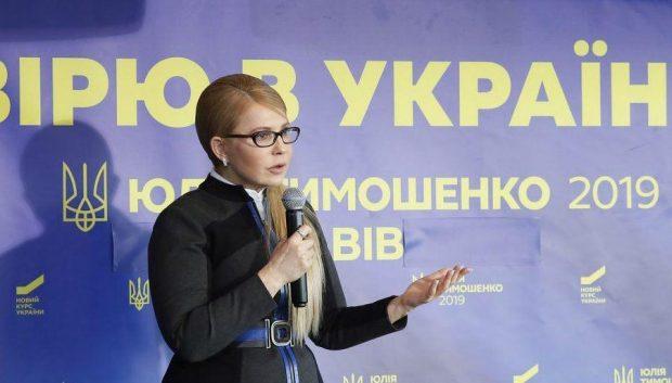 Юлия Тимошенко: Нужно отменить непосильный для семей первый взнос стоимости жилья
