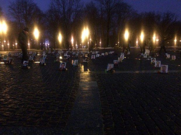 В центре Харькова почтили память Героев Небесной Сотни