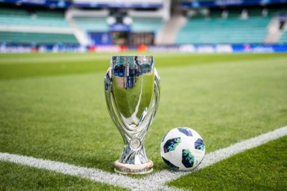 Харьковская область готова к проведению Суперкубка Лиги Чемпионов УЕФА 2021