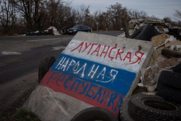 """В """"ЛНР"""" ввели для гражданского населения трудовую повинность"""