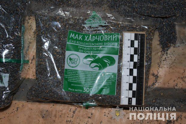 У группы наркоторговцев в Харькове изъяли около одной тонны наркотического зелья