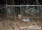 На кладбище в Харькове найдено тело младенца, завернутое в пакет