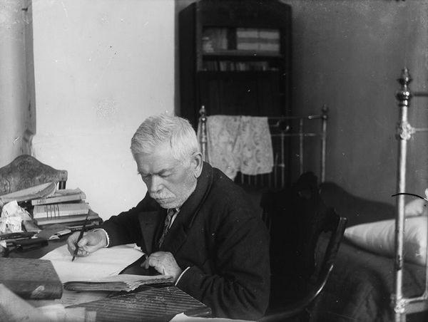 ученый Дмитрий Багалей