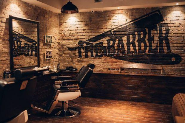 Барбершоп The Barber, Харьков