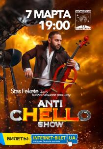 Stas Fekete и его виолончельное рок-шоу: ANTI-CHELLO SHOW Харьков