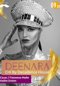 Deenara / CHI by Decadence House Харьков