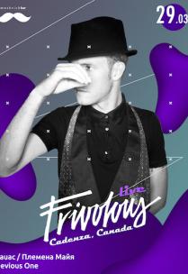 Frivolous live Харьков